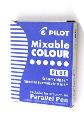 parallel-refills-blue286.jpg