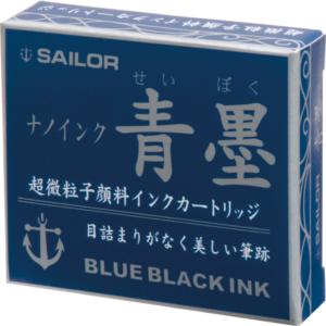 Pigment Ink Cartridge Black Blue Box