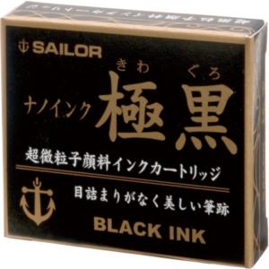 Pigment Ink Cartridge Black Box
