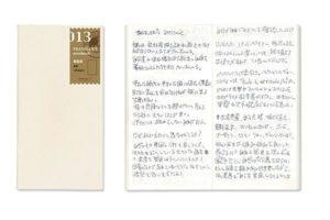 Travelers Notebook Regular Size - lightweight paper refill