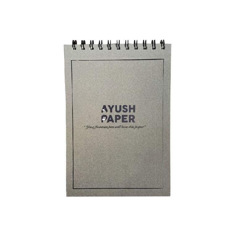 Ayush Paper A5 Pad