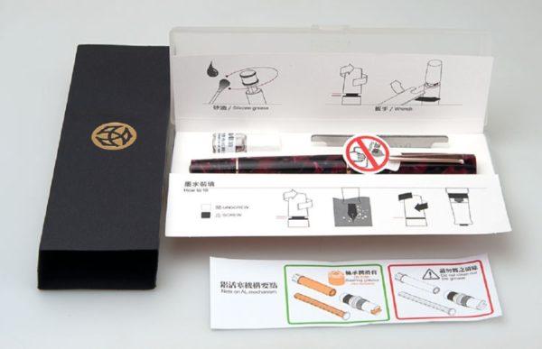 TWSBI Draco Packaging